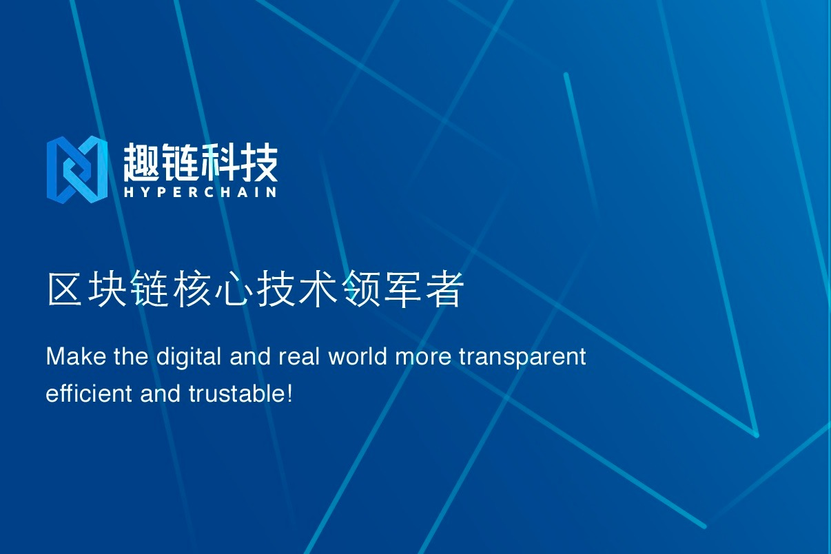千龙网、区块链应用,智慧能源,区块链技术,能源行业