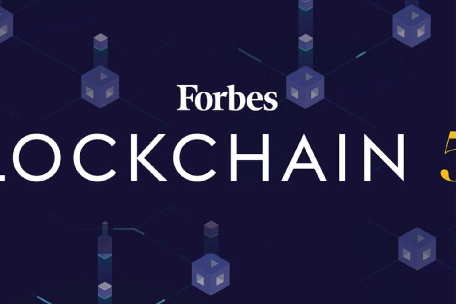 趣链科技、福布斯、建设银行、区块链、区块链50强、趣链科技、趣链、Hyperchain