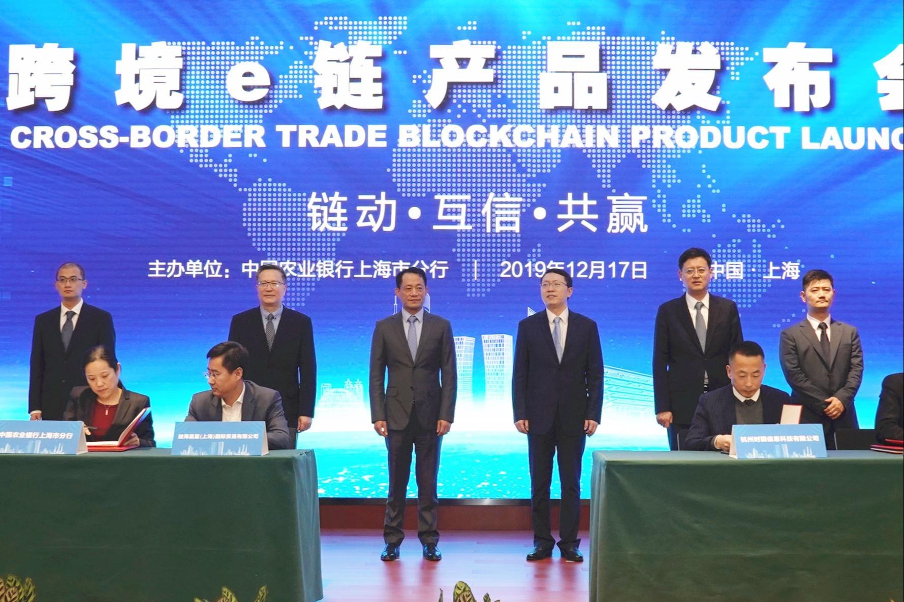 趣链科技、趣链、中国农业银行、趣链科技、趣链区块链、区块链、区块链产品、区块链技术