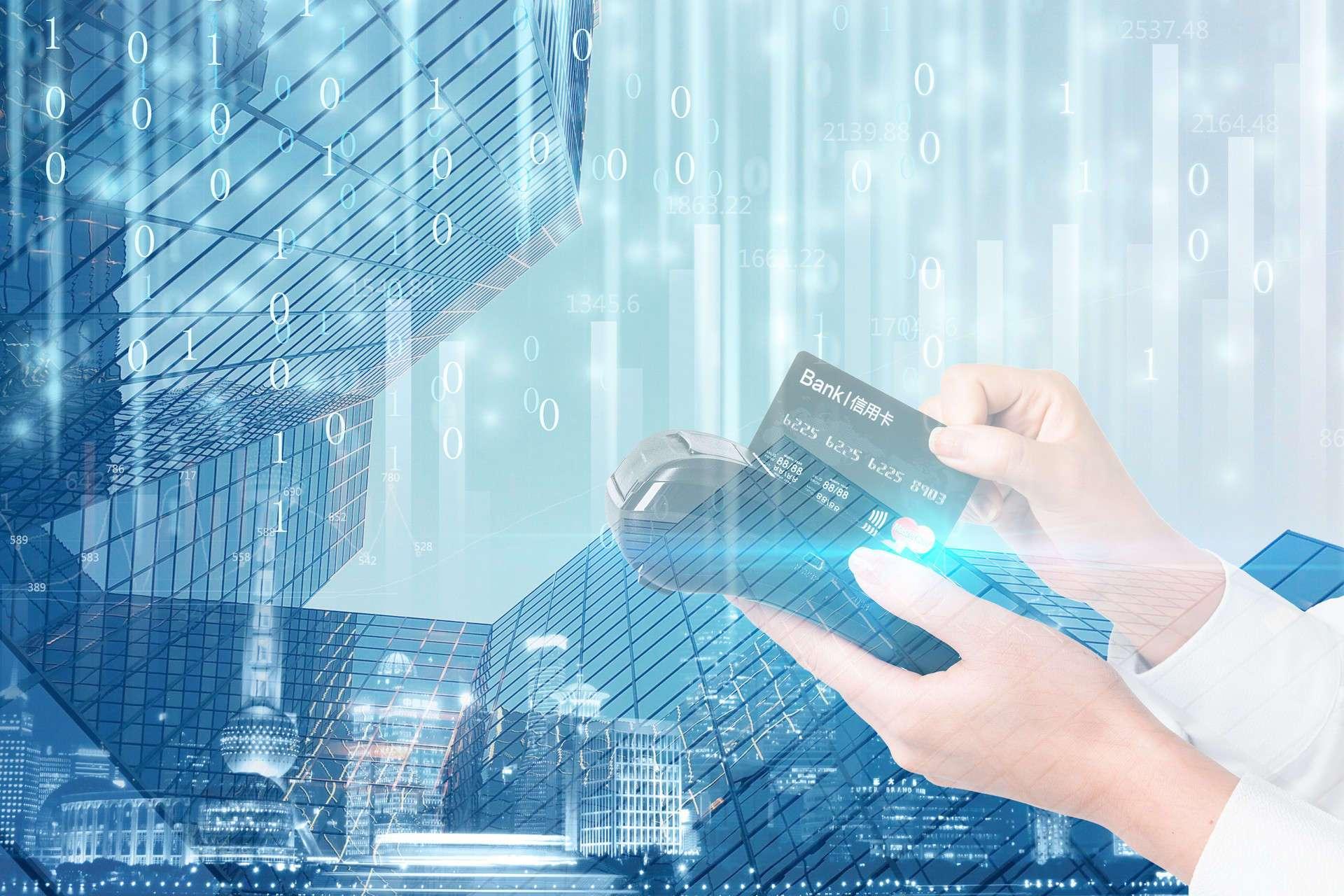 趣链科技、趣链科技、浙江省电子商务促进中心、趣链、区块链、电子商务、电商、标准